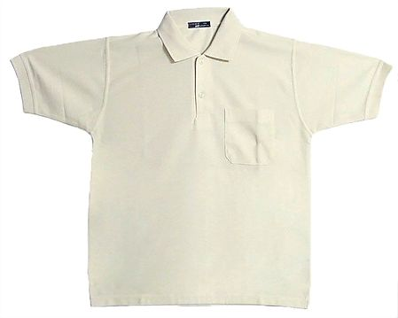 Ivory Color Polo T-Shirt