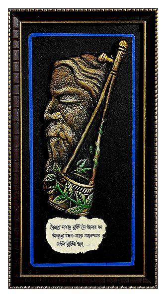 Terracotta Baul Rabindranath on Wooden Board - Wall Hanging