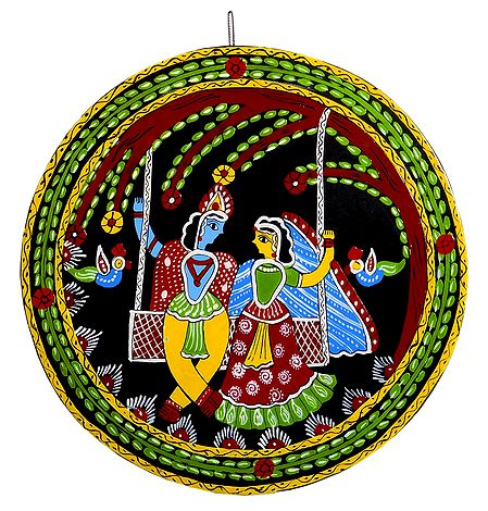Radha Krishna on a Swing - Wall Hanging