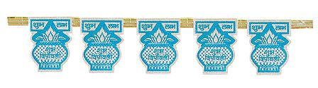 Shubh Labh on Glittered Card Paper Door Toran - (Decorative Door Hanging)