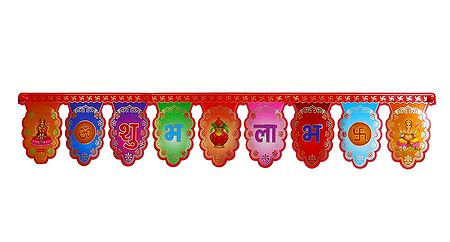 Shubh Labh with Deities on Paper Door Toran - Decorative Door Hanging