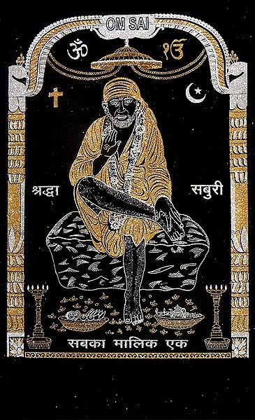 Shirdi Sai Baba - Silver and Golden Glitter Painting