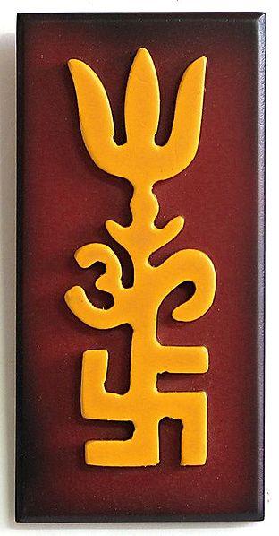 Om Swastika And Trident Auspicious Hindu Symbols Wall