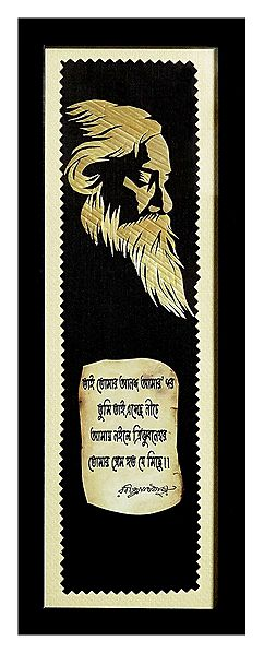 Rabindranath Tagore with Poem - Wood Wall Hanging