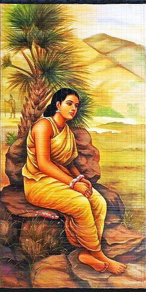 Sita Vanavas - Raja Ravi Varma Painting (Wall Hanging)