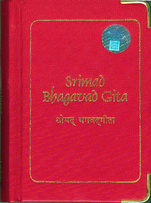 Srimad Bhagavad Gita - (Sanskrit Slokas with English Translitaration)