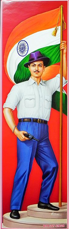 shahid bhagat singh indian freedom fighter revolutionary