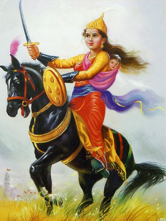 rani lakshmi bai Rani lakshmibai thus the maratha queen tall in statue, handsome in person, young, energetic, proud and unyielding from that moment indulged in the stern passion of anger and revenge people generally like to refer to the warrior-queen rani lakshmibai as india's version of joan of arc.