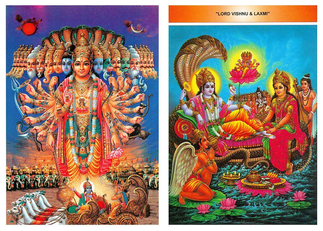 vishnu lakshmi postcards KI84 l