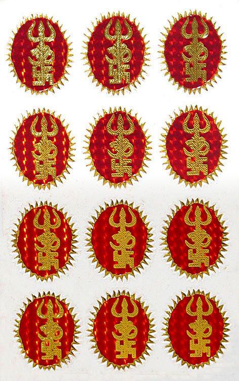 Trishul Om And Swastika Auspicious Hindu Symbols