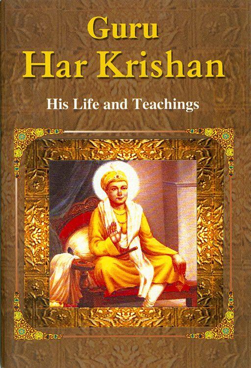 Kitab At Tabaqat Al Kabir Volume Vi The Scholars Of Kufa