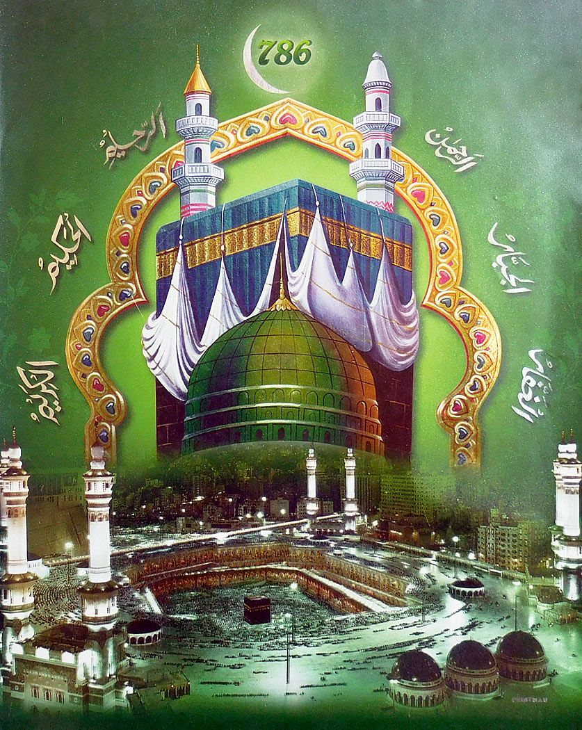 how to call mecca from india