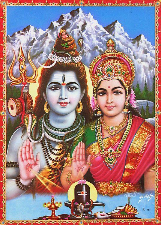 1008 names of lord shiva pdf