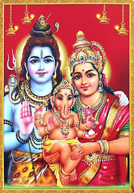 Shiva Parvati And Ganesha