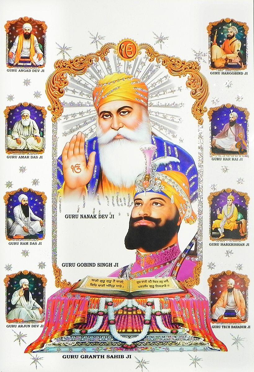 Ten Sikh Gurus with Guru Granth Sahib(Poster with Glitter ...