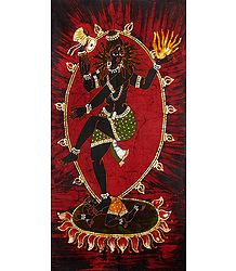Cosmic Dancer Nataraj