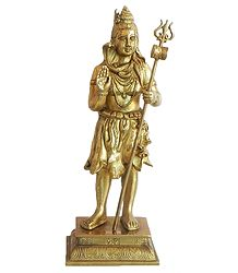 Lord Shiva with His Trishul