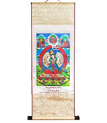 Mother Buddha with the White Parasol - Wall Hanging