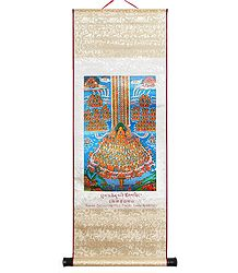 Guruparampara (Refuge Tree) - Wall Hanging