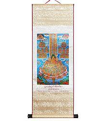 Screen Print on Silk - Online Shop