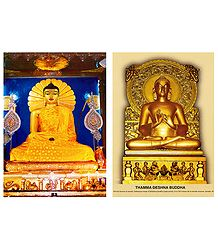 Lord Buddha - 2 Small Posters