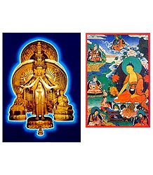 Avalokiteshvara and Sakya Singye - Set of 2 Posters