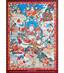 Guru Blo-Idan mChog-sred - One of the Manifestation of Padmasambhava, Surrounded by Siddhas of the Vajrayana