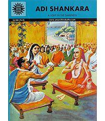 Adi Shankaracharya in Debate with Mandana Mishra