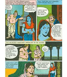 Keechaka Stalks Draupadi - from the Book 'Draupadi the Dusky Firebrand'