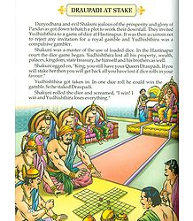 The Game of Dice - from the Book 'Draupadi - the Most Amazing Character of the Mahabharata'