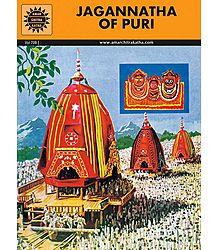 Rath Yatra Depiction