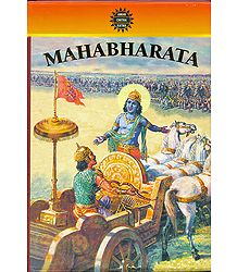 Mahabharata - Set of 3 Volumes - Comics