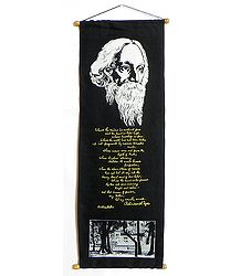 Rabindranath Tagore and His Poetry in English - Wall Hanging