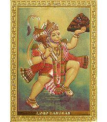 Lord Hanuman Metal Magnet