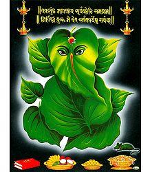 Leaf Ganesha
