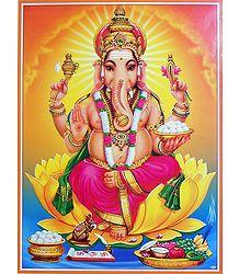 Buy Online Lord Vinayaka Poster
