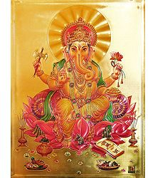Lord Ganapati - Buy Metallic Poster