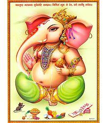 Ganesha Holding Modakam - Poster