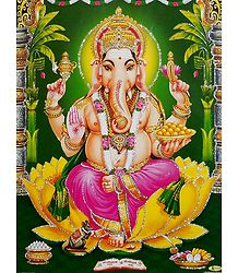 Lord Ganesha Sitting on Lotus - Glitter Poster