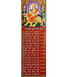Devi Durga with Aarti