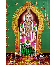 Devi Kanyakumari - Laminated Poster