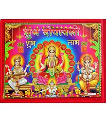 Lakshmi, Saraswati, Ganesha - Wall Hanging