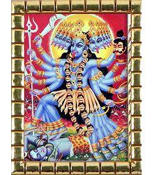 Buy Online Framed Mahakali  Picture
