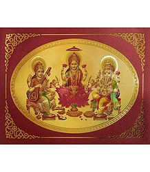 Lakshmi, Saraswati and Ganesha - Metallic Poster