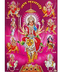 Shop Online Navadurga Glitter Poster