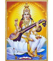 Goddess Saraswati - Poster