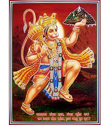 Hanuman Carrying Gandhamadan Parvat - Poster with Glitter