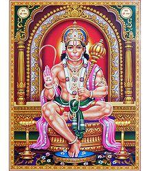 Hanuman Poster - Shop Online