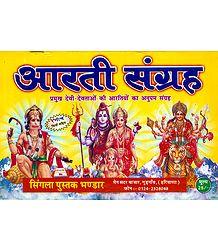 Aarti Sangraha
