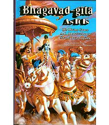 Bhagavad-Gita As It Is - In Sanskrit Shlokas with English Transliteration and Analysis